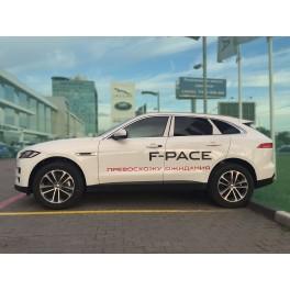 Jaguar Special Wi-Fi Glonass Ready F-Pace