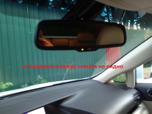 Вид скрытой камеры AXiOm Car Vision 1000 из салона Lexus RX-270