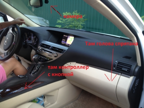 Установка видеорегистратоа AXiOM Car Vision 1000